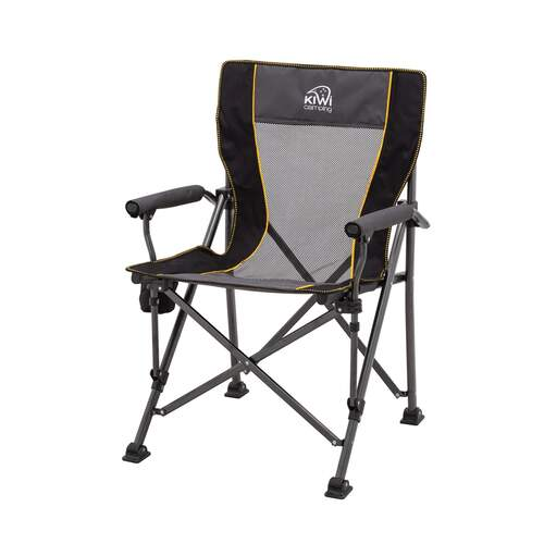 Kiwi Camping Chillax Chair